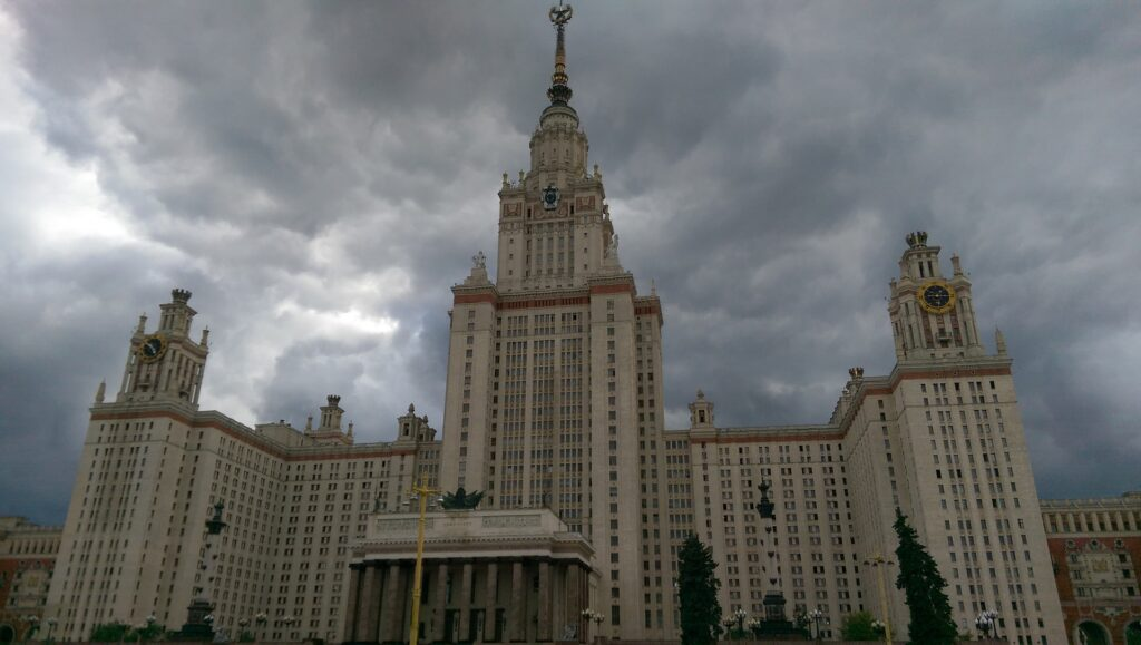 visitin Moscow Moscow State University